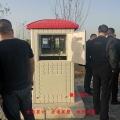 山东农田井电双控控制器 智能水电双计系统