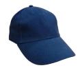 休闲广告帽,订做休闲广告帽,专业提供广告围裙订做