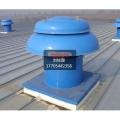 威海供应屋顶风机的厂家 恒普保质保量