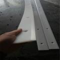 高分子聚乙烯刮板厂家A压滤机专用高分子聚乙烯刮板生产厂家