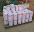 桦甸市高价回收油漆涂料
