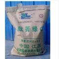 深圳长期大量回收颜料