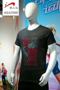 运动品牌折扣店货源短袖T恤针织短裤