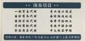 荷兰婴儿推车上海免3C证进口报关公司