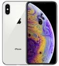 青岛手机抵押利息怎么算苹果Xs手机能抵押多少钱