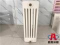 QFGZ611钢管六柱散热器 钢管散热器型号