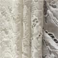库存针织布头面料批发、舒适蕾丝花裙装