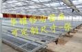 供应华耀K1-06移动苗床结构特点及苗床配件