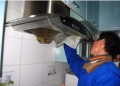 长宁区各种油烟机燃气灶清洗维修服务