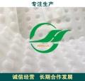 湘潭15厚地下室顶板种植疏水板