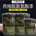 山东省临沂市兰山区灰色丙烯酸聚氨酯防腐漆厂家直销