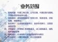 桂林公司注册详细说明