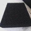 活性炭纤维棉除异味除臭废气处理专用过滤网喷漆过滤棉