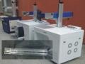 光纤激光打标机30W品刻字(购机)可选择(维修)