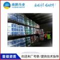广西贵港XYPEX赛柏斯修补堵漏剂赛柏斯界面防水涂料质量