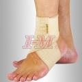 台湾爱民WS-911全扣式脚踝绑带运动护踝