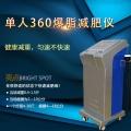 负压纤体仪价格、韩国负压纤体仪厂家批发价格