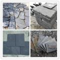 青石板产地;不规则青石板;青石板石材;庭院铺贴石材;复古仿古