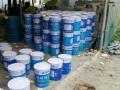 海城市高价回收油漆涂料
