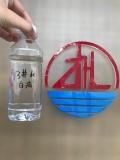 湖南省株洲市3号化妆级白油纺丝白油批发价格