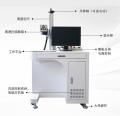 光纤激光打标机10W 20W维护维修服务收费低