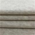 库存整卷不倒绒面料、针织舒适保暖布