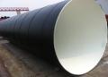 大口径水泥砂浆防腐钢管生产厂家