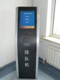 叫号机排队机取号取票机排号机定制银行政交警医院营业厅