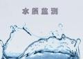 梅州高岭土白度检测 陶瓷原料检测机构
