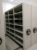 供应安康移动密集架紫阳档案柜生产厂家
