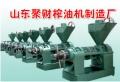 湖北荆州市个体户专用菜籽全自动榨油机多少钱出售