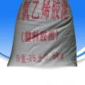 聚氯乙烯胶泥pvc塑料防水油膏文昌聚氯乙烯胶泥价格