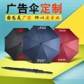 广告伞_合肥天堂伞业_定做广告伞价格