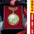 荣誉奖章定制厂家专业生产各种各样的金属奖章