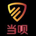 金立手机抵押杭州手机抵押典当寄存手机上门抵押