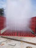 四川南充绿色煤场车辆自动洗车台