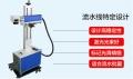 南通镇江光纤激光打标机雕刻机打印条形码二维码优势机型