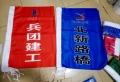 陕西西安旗帜定制红旗印刷