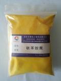 硝基玩具漆环保颜料有机柠檬黄