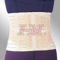 台湾爱民护腰EB-517腰痛保护带腰间盘突出束缚带