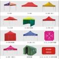 供应人字顶折叠帐篷-户外运动型帐篷-岗亭大伞定制