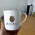 订制办公会议茶杯加字礼品
