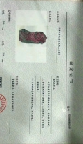 重庆鉴定明嘉靖御窑瓷器38个品种