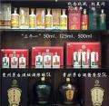 求购百年金奖封坛茅台酒值多少钱一瓶新闻顺势报价
