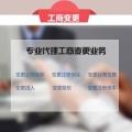 桂林公司注册手续及流程