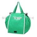 来样定做购物袋 物品包装袋印字 河北定做牛津布袋