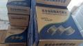 高温专用耐磨焊丝生产厂家
