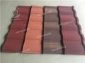 安徽淮南市厂家生产彩石金属瓦