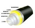 预制直埋钢套钢蒸汽保温管加工定制