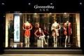 戈蔓婷时尚女装 现已成为女性消费者的购物天堂